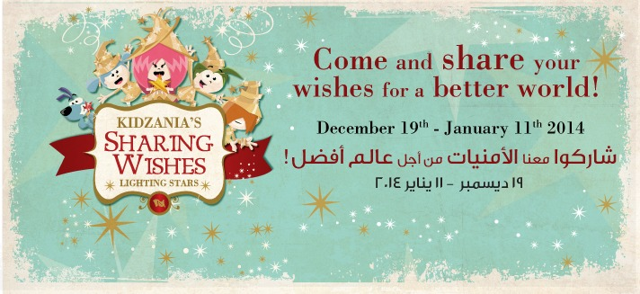 """KidZania Cairo"" ""Sharing Wishes program"""