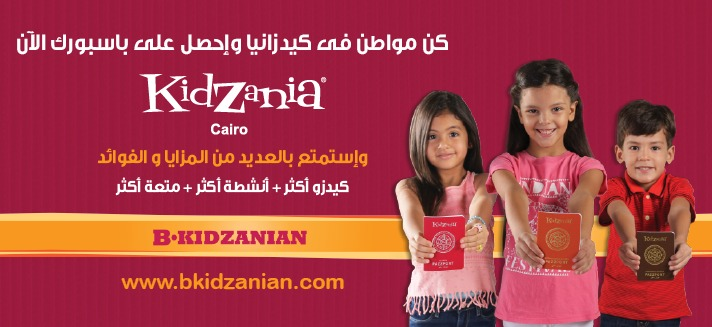 KidZania Summer Camp!