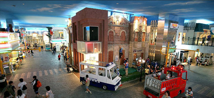 Photo: KidZania city