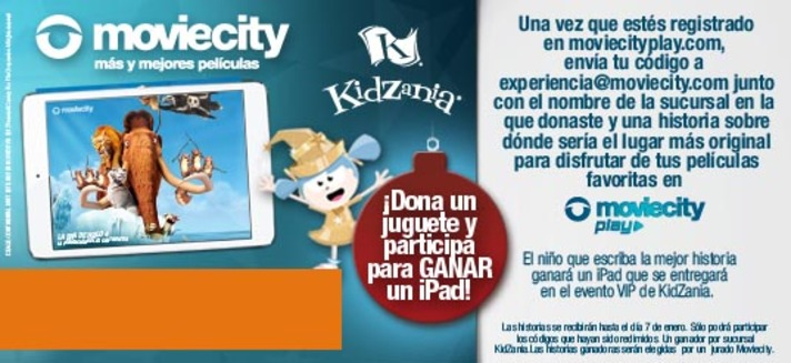 Illustration of KidZania Cuicuilco
