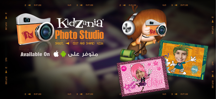 KidZania Photo Studio App