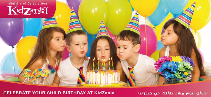 Photo: Birthday Party Theme