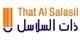 That Al Salasil